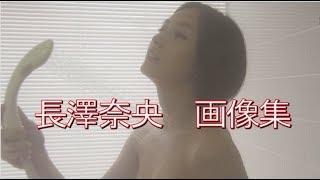 長澤奈央さん(ハリケンブルー)ありえないほどセクシーな写真 japanese sexy superheroine woman 長澤奈央 動画 28