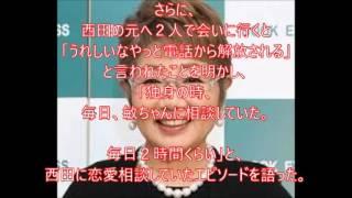 黒柳徹子、泉ピン子に西田敏行との「男女の関係」問う 女優の泉ピン子(...