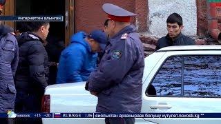 #ОшТВ | Жанылыктар 22.10.2018 | Икрамжан Илмиянов 28-ноябрга  чейин  камакта калды