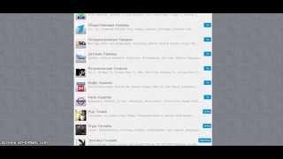 Андройд приложение Онлайн ТВ НТВ