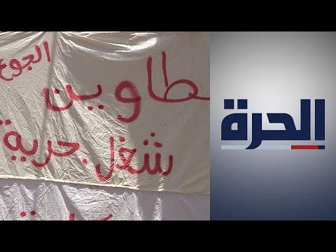 تطاوين التونسية.. إضراب عام في المنشآت البترولية  - نشر قبل 5 ساعة