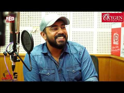 Nivin Pauly | Kayamkulam Kochunni | RJ Mike | Red Carpet | Red FM Malayalam