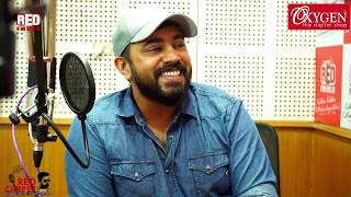 Nivin Pauly | Kayamkulam Kochunni | RJ Mike | Red Carpet | Red FM Malayalam