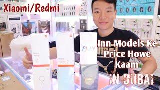 Xiaomi Redmi. Mi 9.. Mi 9SE.. Redmi Note 7 128GB... Xiaomi Poco f1.. Price Drop In Dubai