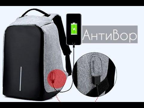 Рюкзак без замков рюкзак для macbook air 13