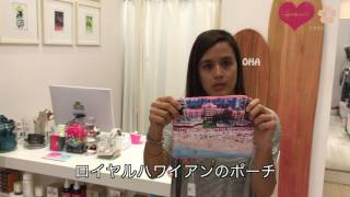 リサのLOVEハワイ動画「Risa's Love Hawaii」⑰  Rebecca Beach