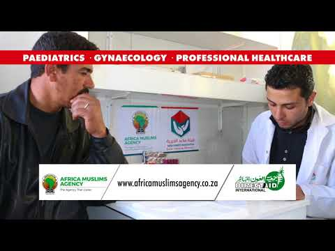 Africa Muslims Agency mobile clinic advert  2018 2