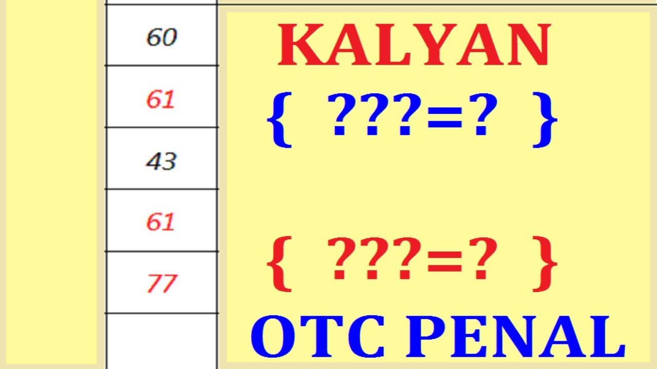 Kalyan Open To Close 15-09-2020 Kalyan Jodi कल्याण ओपन टू क्लोज कल्याण जोड़ी