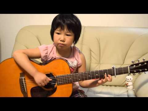 やさしさに包まれたなら k.Yairi ソロギター 6才 D3200で撮りました。