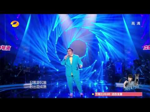 【我是歌手】韓紅《海闊天空》20150130