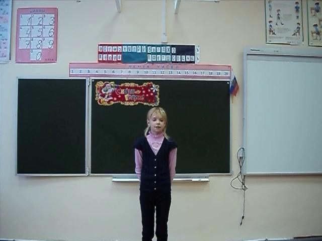 Изображение предпросмотра прочтения – ЕкатеринаВасильева читает произведение «Благодарность» М.Ю.Лермонтова
