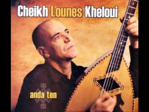 Kheloui Lounes - Intas ( m' Adyas )