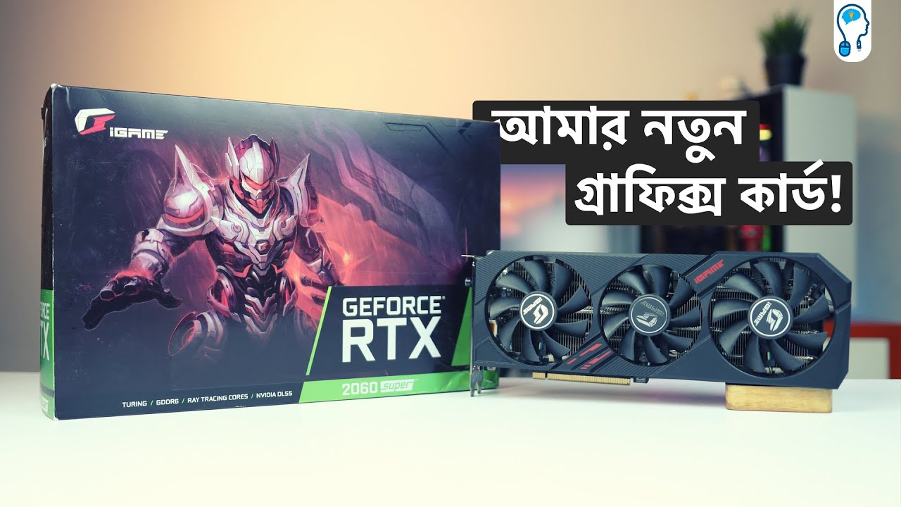 GeForce RTX 2060 Super - Enough for my New PC?