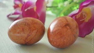Пасхальные яйца  Несколько способов покрасить яйца луковой шелухой