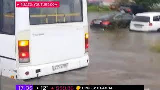 Реакция в соц.сетях на потоп в Красноярске