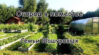 видео Современный огород. Ландшафтный дизайн огорода