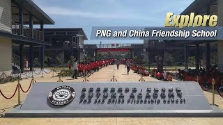 Live: Explore PNG and China Friendship School 探访中国·巴新友谊学校——布图卡学园