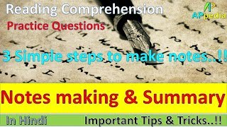 Notes making and Summary | 3 Simple steps | Reading Comprehension