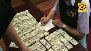 Самые громкие коррупционные дела в Беларуси за последнее время