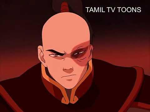 Avatar In Tamil Episode 2 ||| Full Episode In Description ||| Tamil TV Toons