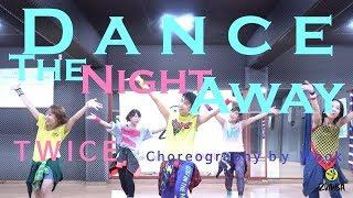 Dance The Night Away - TWICE(트와이스) / K-Pop Easy Dance Fitness Choreography / Wook's Zumba® Story