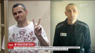Голодування Сенцова: український режисер скаржиться на болі у серці та низький пульс
