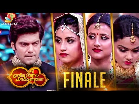 Why Arya Didn't CHOOSE Anyone? | Enga Veetu Mapillai Final Winner | Colors Tamil