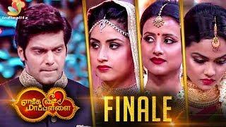 Why Arya didn't CHOOSE anyone? | Enga Veetu Mapillai Final Winner | Colors Tamil
