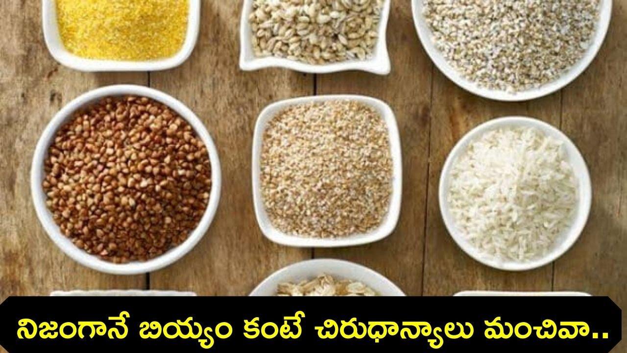 చిరుధాన్యాలు ఉపయోగాలు - health benefits of millets in ...
