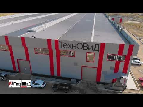 Индустриальная зона Алматы: что выпускают предприятия