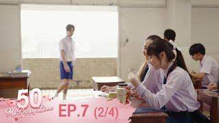 [Official] 7 Project | Ep.7 50% My Puppy Love  [2/4] | Studio Wabi Sabi