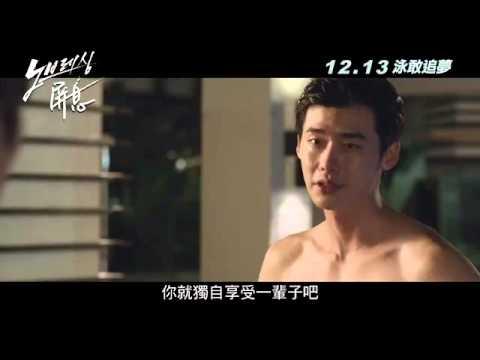 【2013 韓國電影】屏息 No Breathing 中文字幕 - YouTube