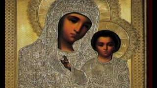 Ave Maria nella lingua di Gesù