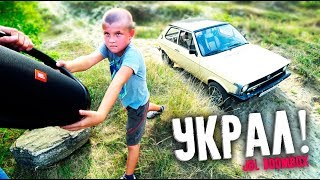 ЛЫСЫЙ ШКОЛЬНИК УКРАЛ КОЛОНКУ за 25 000 руб!