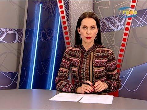 Новости Одессы 23.02.2019