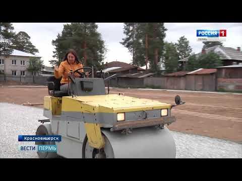 В Красновишерске достраивают новую школу
