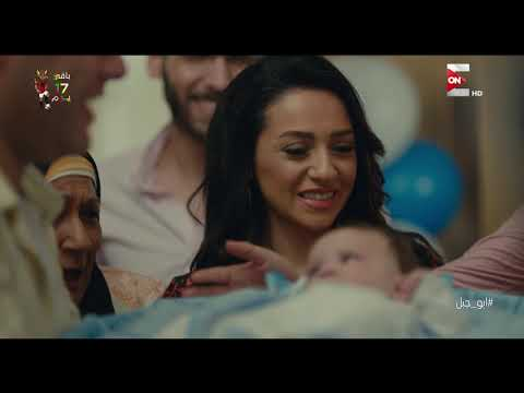 بداية حياة جديدة لـ حسن مع مولوده الجديد #أبو_جبل