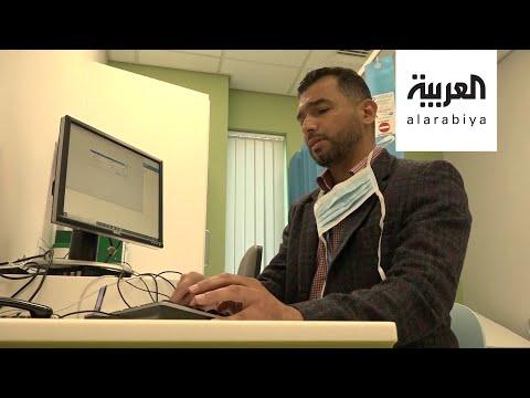 صباح العربية | بريطانيا.. أطباء عرب يعالجون زملائهم  - نشر قبل 6 ساعة
