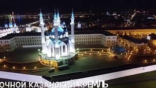 Казань. Сказочный город с высоты птичьего полета.