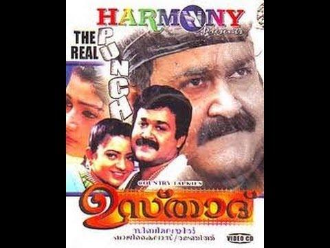 Ustaad 1999 Malayalam Full Movie | Mohanlal Movies | Saikumar | Malayalam FIlm