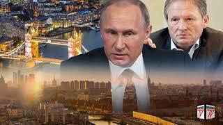 Miles de Empresarios vuelven a Rusia desde UK tras la Posibilidad de un Ataque Nuclear