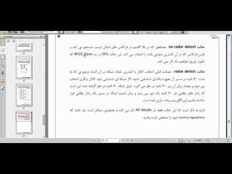 دانلود اموزش فارسی MTCWE میکروتیک - وایرلس میکروتیک - قسمت 2