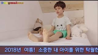 [조타몰] 보누맘&동물원 봄여름 신상 아동티셔츠…