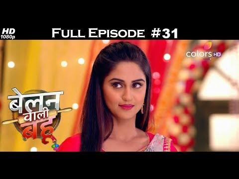 Belanwali Bahu - 26th February 2018 - बेलन वाली बहू - Full Episode