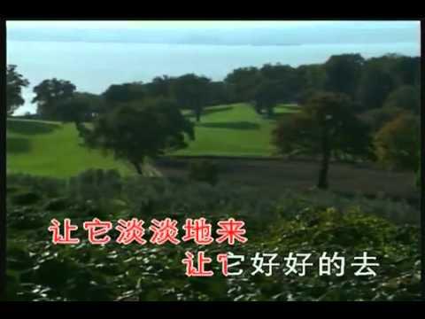 Just Like Your Tenderness ~ Tsai Chin.