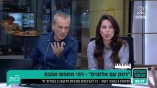 רווק עם אלוקים - הסרט אצל אברי גלעד והילה קורח  בערוץ 2