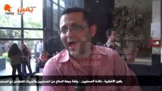 يقين | خالد البلشي:10 يونيو يوم احتجاج من اجل حرية الصحافة و تدنى الاوضاع الاقتصادية للصحفيين