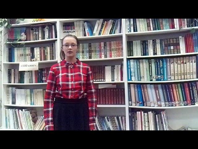 Изображение предпросмотра прочтения – КристинаЕгорова читает произведение «Вхожу я в темные храмы» А.А.Блока