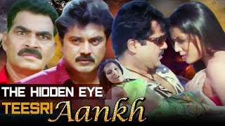 The Hidden Eye: Teesri Aankh | Full Movie | Sharath Kumar | Meghna Naidu | Hindi Dubbed Movie