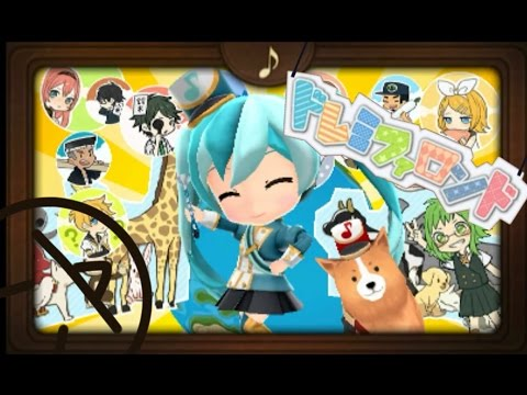 DO RE MI FA RONDO - SUB ESP - « Hatsune Miku Project MIRAI  »